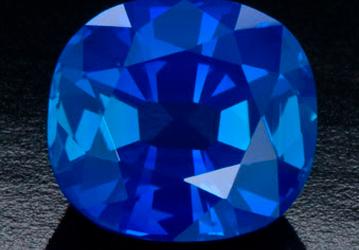 September Birthstone:  Blue Sapphire